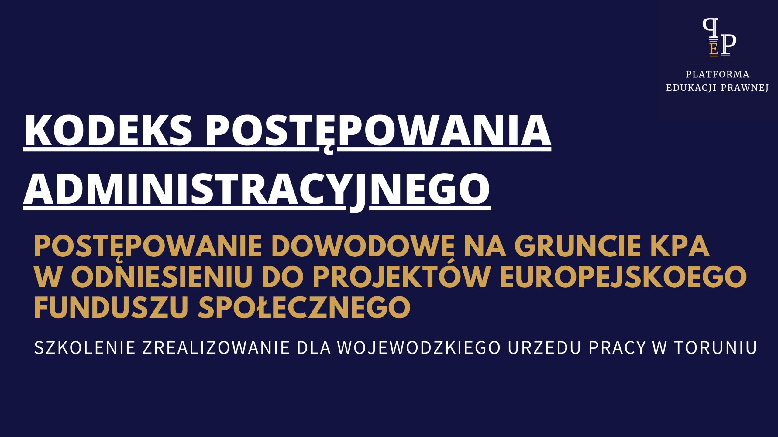 szkolenie_zrealizowanie_dla_wojewodzkiego_urzedu_pracy_w_toruniu