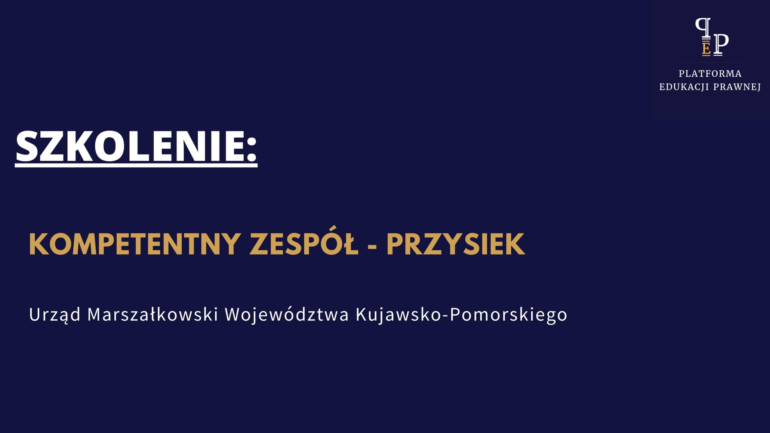 urząd_marszałkowski_województwa_kujawsko_pomorskiego